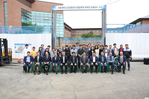 (사진1)단체 기념사진