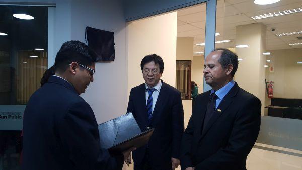 (사진1)한동대학교(총장 장순흥)는 현지 시각으로 26일 페루 아레키파에서 '한동 기업가정신 글로컬 센터' 개소식을 열었다.(장순흥 총장, 가운데)