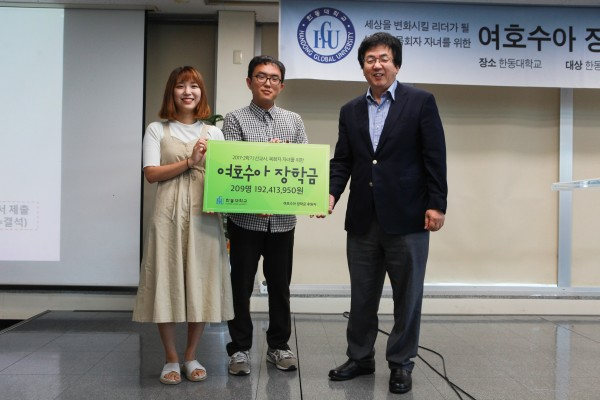 (사진2)왼쪽부터 이예원 학생, 조선목 학생, 장순흥 총장