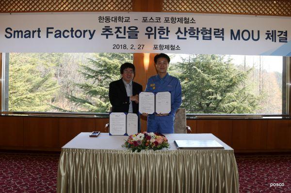 (사진2)장순흥 한동대 총장(왼쪽)과 오형수 포항제철소장이 서명한 협약서를 교환한 후 악수하며 기념사진을 찍고 있다