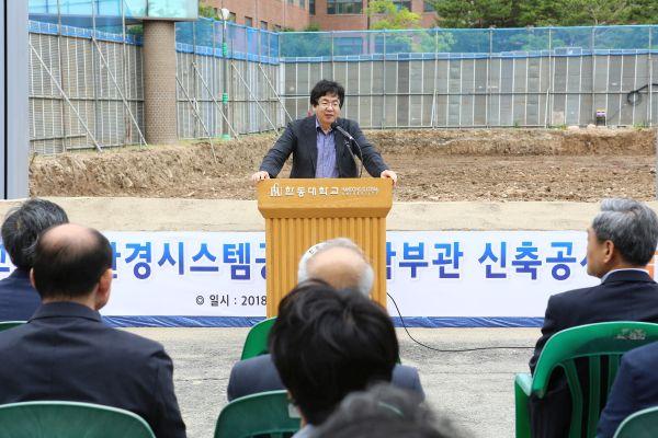 (사진2)장순흥 한동대 총장이 축사를 전하고 있다
