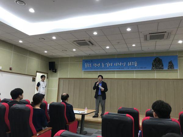 (사진3)장순흥 총장 격려사