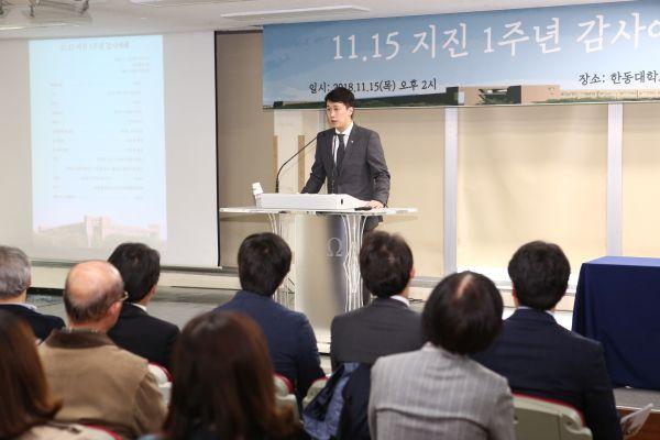 (사진6)김광수 총학생회장 간증