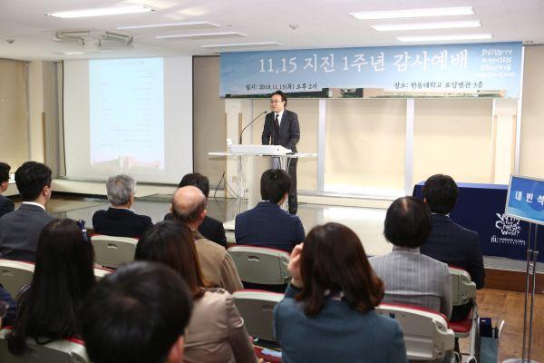(사진7)총동문회 이준철 부회장 간증