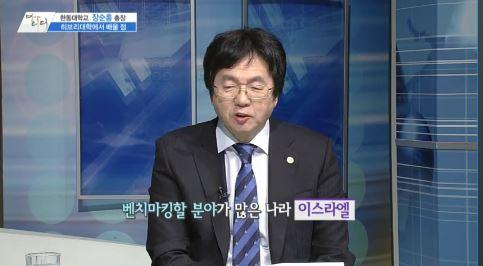 장순흥 총장