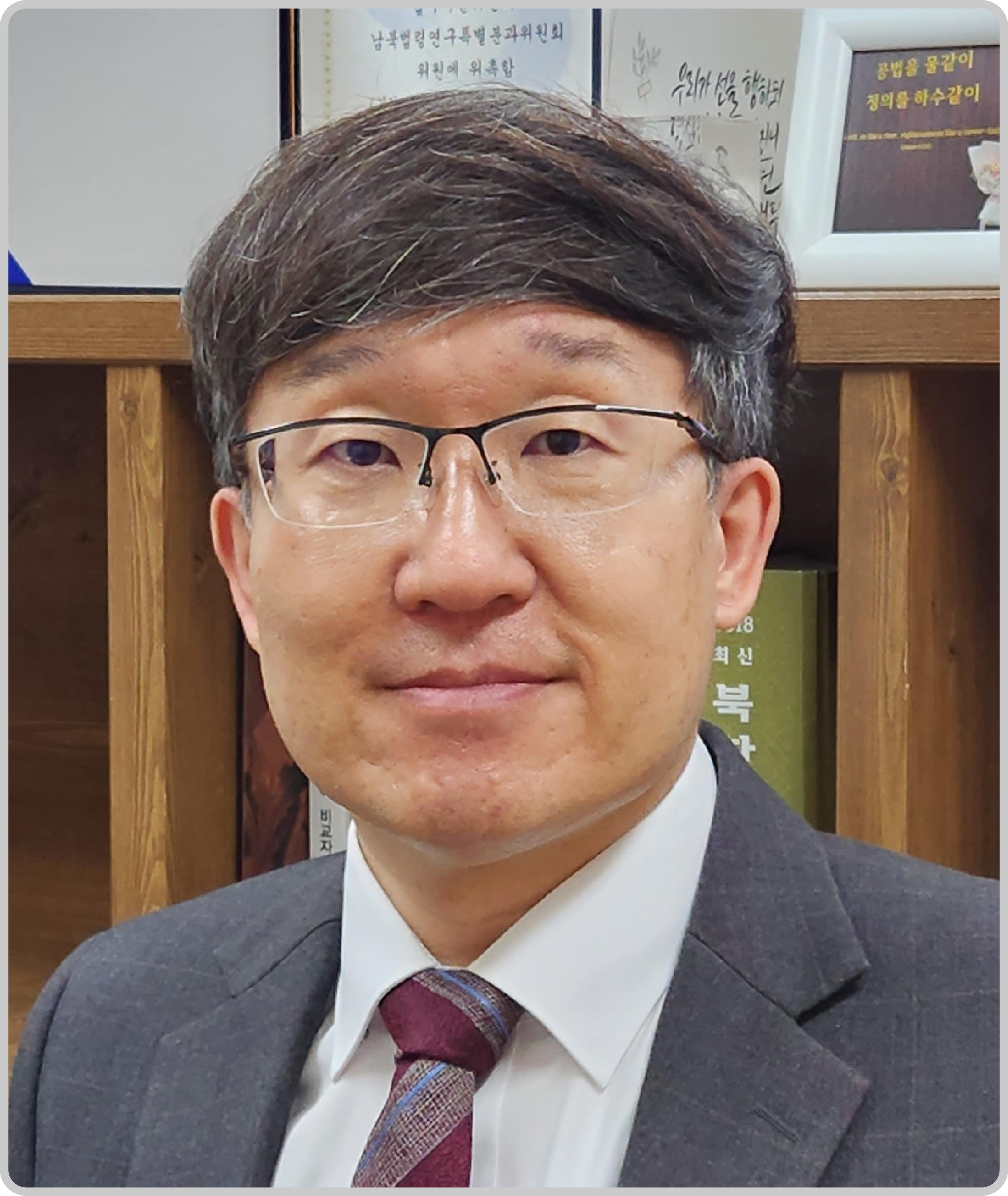 송인호 교수님 사진